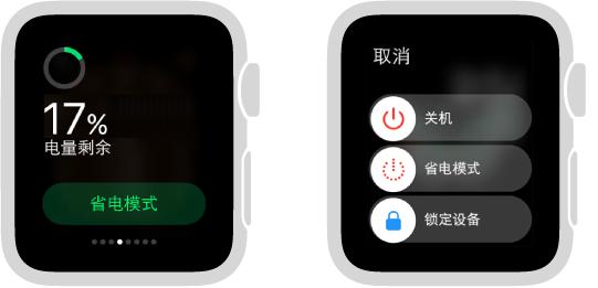 """可通过两种方式打开""""省电模式""""。 轻扫至""""电源""""速览或者长按侧边按钮来调出包含三个滑块的屏幕:屏幕中间的即为""""省电模式""""。"""