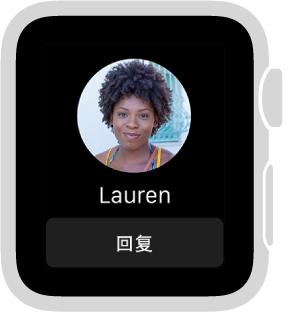 """收到联系人发送的涂鸦、轻点动作或心跳时,屏幕上会出现一则在底部包含""""回复""""按钮的通知。"""