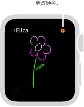 轻点右上角的颜色按钮来更改涂鸦的颜色。
