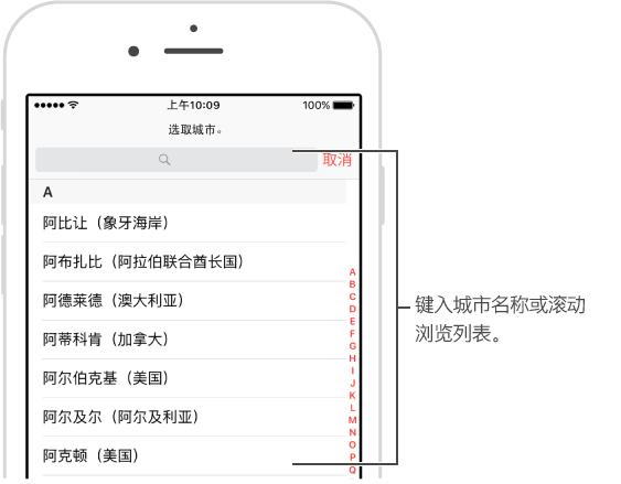 """iPhone 上的""""时钟""""应用屏幕,您可以在其中的""""世界时钟""""应用中添加城市。"""