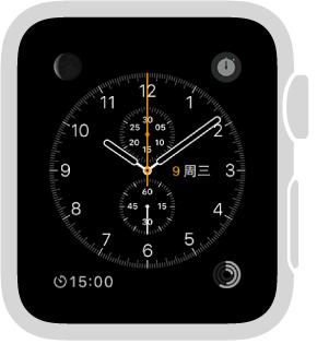 """""""计时码表""""表盘,您可以调整表盘颜色和刻度盘的细节。 还可以添加以下这些功能:日期、日历、月相、日出/日落、天气、股市、健身记录摘要、闹钟、计时器、电池电量百分比和世界时钟。 该表盘还包括秒表。"""