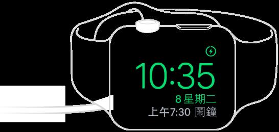 Apple Watch 連接充電器並以 Digital Crown 及側邊按鈕向上放置時,顯示時間及下一個鬧鐘。
