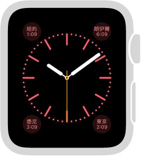 「彩色」錶面,你可以調整錶面的顏色並加入這些功能:日曆/日期、月相、日出/日落、天氣、活動、鬧鐘、計時器、秒錶、電池電量、世界時鐘及你的姓名縮寫