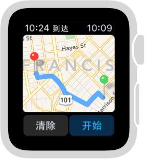 """查找路线时,""""地图""""会显示建议的线路,线路下面是""""清除""""和""""开始""""按钮。"""