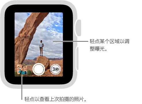 盯着 Apple Watch 上的远程相机取景框时,您会看到位于底部正中的拍照按钮及其右侧的延时拍摄按钮。 如果已经拍摄了照片,照片查看器按钮会显示在左下方。