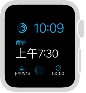 """""""模块""""表盘,您可以在此调整表盘的颜色。 还可以添加以下这些功能:日历/日期、月相、日出/日落、天气、、股市、健身记录、闹钟、计时器、秒表、电池电量百分比、世界时钟、下一个日程安排以及月相的详细信息。"""