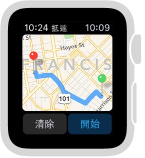 當您詢問路線是,「地圖」會顯示建議的路線,下方是「清除」和「開始」按鈕。