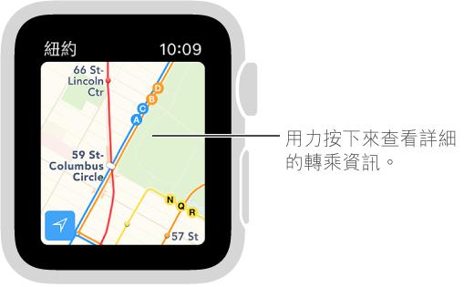 包含路線和站牌名稱的大眾運輸詳細資訊。