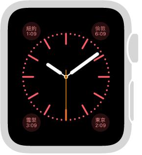「彩色」錶面,您可以調整錶面的顏色並加入這些功能:行事曆/日期、月相、日出/日落、天氣、活動、鬧鐘、計時器、碼錶、電池電量、世界時鐘和您的姓名縮寫