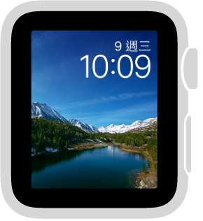 「縮時攝影」錶面會顯示各地風景的縮時影片。 從 5 個地點中選擇。